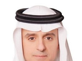 Saudi foreign affairs minister