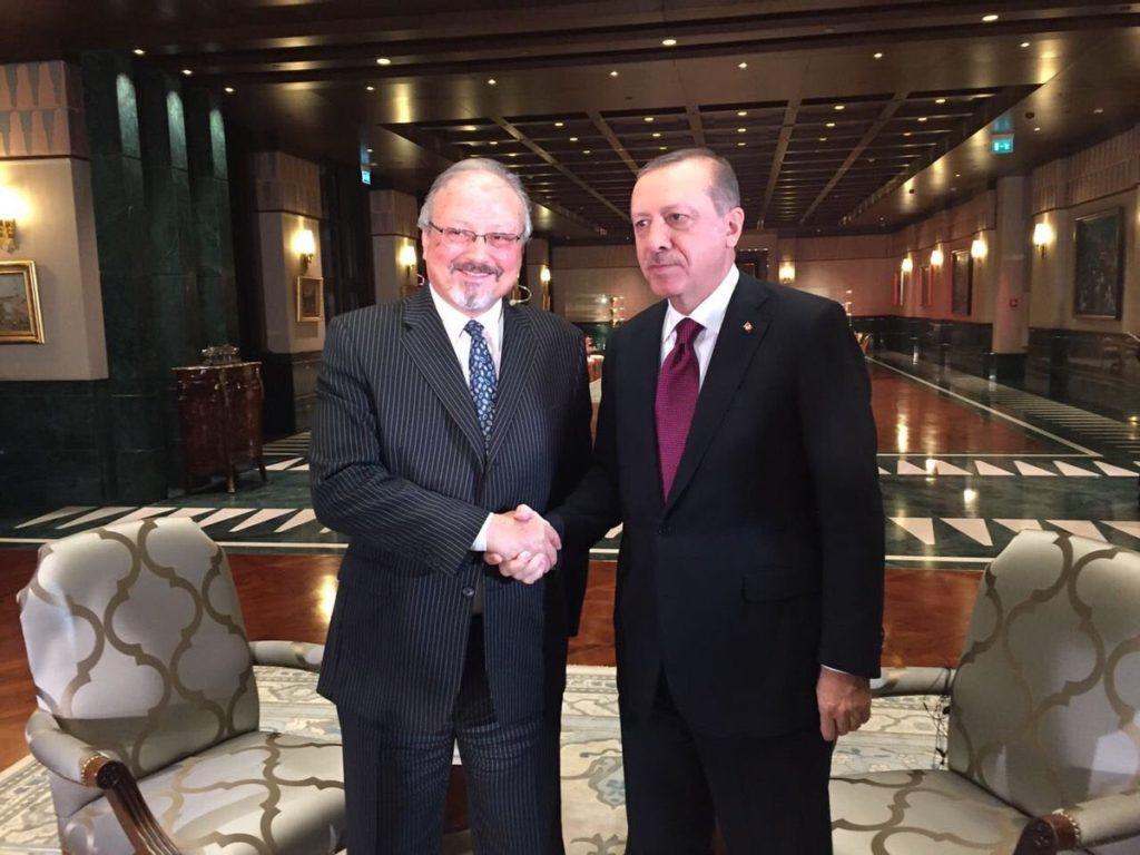 Khashoggi and Erdogan together